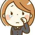 葬儀に関するアルバイト「泣き女」の時給や葬儀仕事の内容をチェック