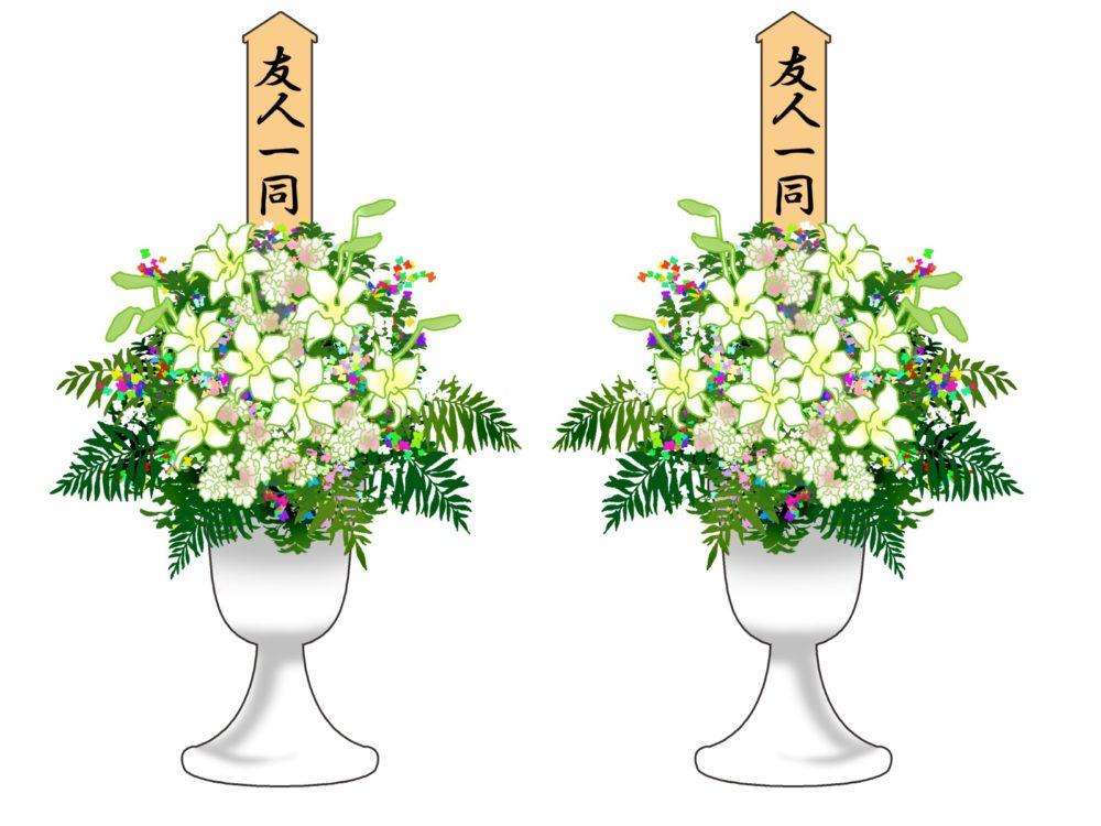 葬儀にかかる費用をすぐに用意できない時の葬儀ローンやその他の支払い方法