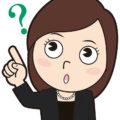 密葬と家族葬との違いは?知っておくべき3つの注意点