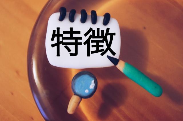 日本にはこんなにも多くの宗教・宗派があった!種類ごとの教えと特徴
