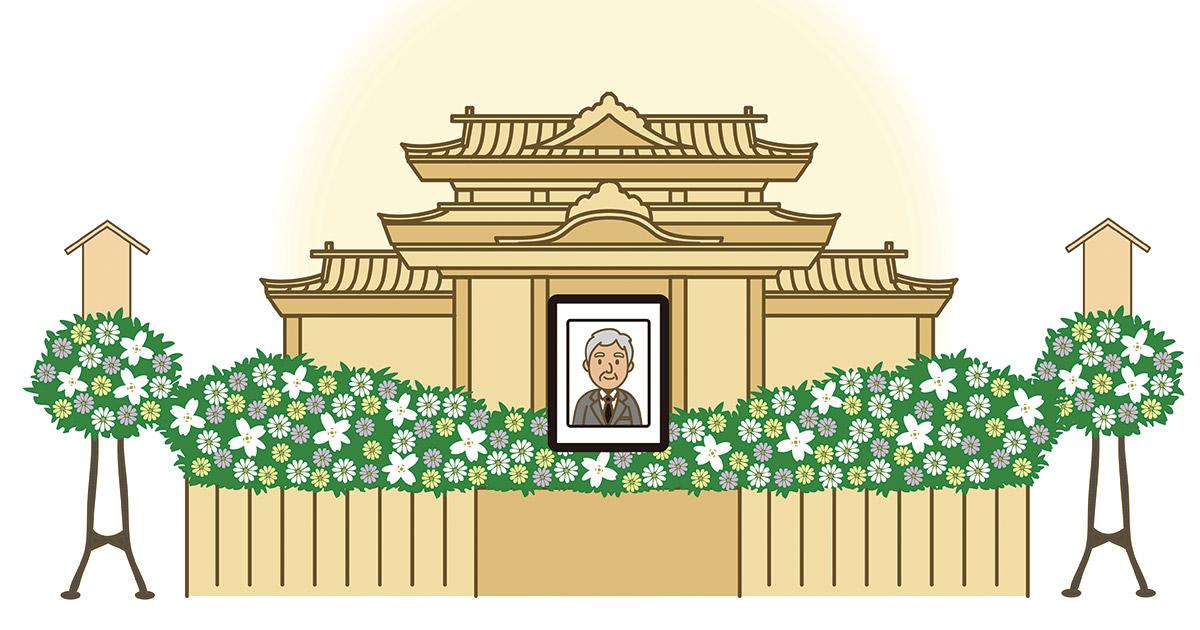 仏壇の魂入れ、開眼供養は、必ずしないといけない?