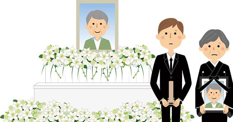 親族として参列する葬儀の作法|親族が知っておくべき葬儀の作法・マナーの常識 供花